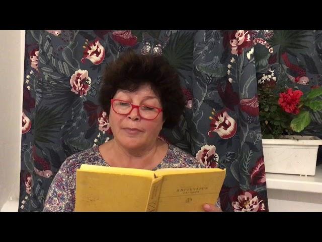 Изображение предпросмотра прочтения – ФлираГаптуллина читает отрывок изпроизведения «Обломов» И.А.Гончарова