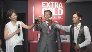 アサヒビールが直営する期間限定のバーが銀座に開店するのを前に9日、...