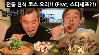 British Twins Mind Blown by Traditional Korean Food!!!