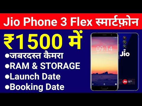 pretty nice 48ab2 9c613 Jio Phone 3 & Jio Flex Phone Specifications | Jio Touch Screen Phone  Camera,RAM,Storage,Price