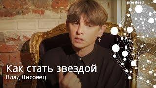 видео Парикмахерская контора VladislaV.Lisovets (Владислав Лисовец)