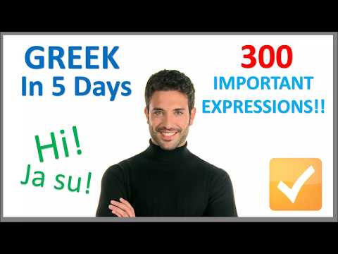 Learn Greek in 5 Days - Conversation for Beginners
