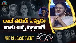 Power Play video