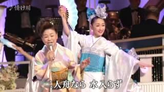 情け川 中村美律子 Nakamura Mitsuko