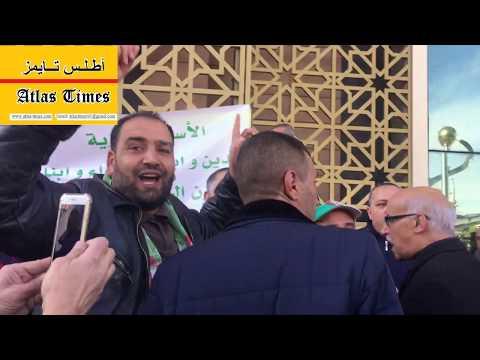 أطلس تايمز الجزائر: الفيديو الكامل لمسيرة مؤيدين و معارضين للانتخابات في قسنطينة - نشر قبل 3 ساعة