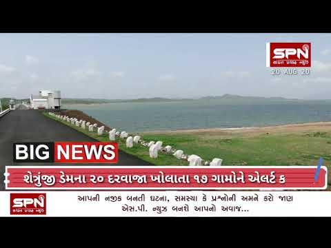 BREAKING NEWS : બસની બ્રેક ફેઈલ થતાં અકસ્માત (ACCIDENT) : 2ને ઇજા - SP NEWS from YouTube · Duration:  1 minutes 3 seconds