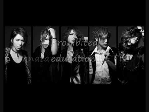 The GazettE- Sugar pain (lyrics)