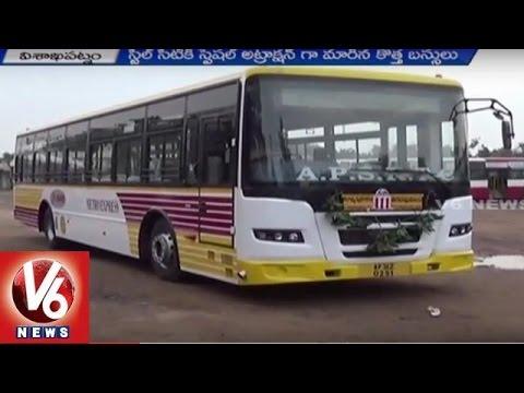 APSRTC starts High-tech Volvo Buses in Visakhapatnam - AP News (23-08-2015)