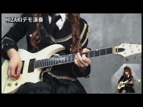 Hizaki (Versailles) Glare Guitar School Vol.3 - Extended