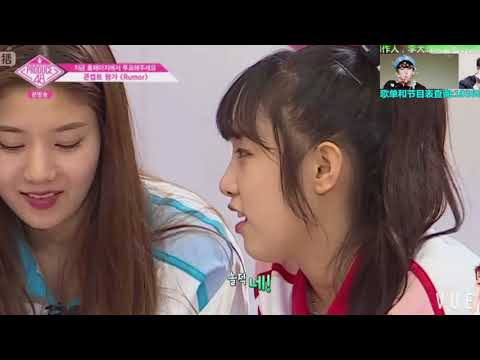 (Kwon Eunbi )Rumor Team Cut (produce48)