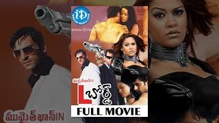 L Board Telugu Full Movie || Mumaith Khan, Mika Singh || Vinod Mukhi || Bappi Lahari