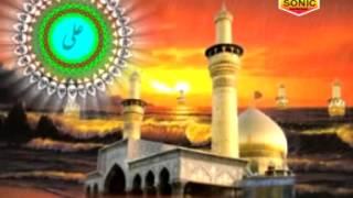 """मौला अली मुश्किल कुशा"" Maula Ali Mushkil Kusha || Hum Khwaja Ke Chahane Wale Hain"