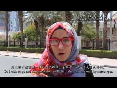 Middle Eastern Students on China