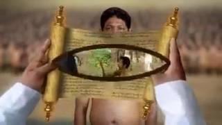 Gambaran surga dan Neraka menurut Alkitab
