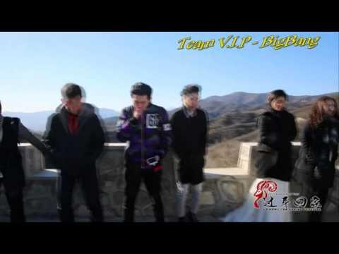 [BigTeam] - GoodBoy[YongBae-JiYong] - Chenpeng Production