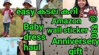 Our wedding anniversary gift|Max baby dress shopping|Easy kadala curry|Amazon wallsticker @ ₹80|Asvi