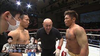 【OFFICIAL】中澤 純  vs ユウキ・旬 Krush.64/Krush -65kg Fight/3分3R