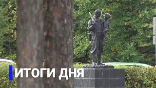 Итоги дня. 06 сентября 2021 года. Информационная программа «Якутия 24»