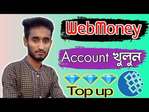 How To Create Webmoney Account  In Bangladesh | Free Fire Diamond Top Up Webmoney  Account