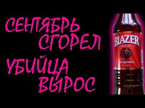 Отзвуки Прошлого - ВЕРНИ МНЕ МОЙ 2007 - Видео из ютуба