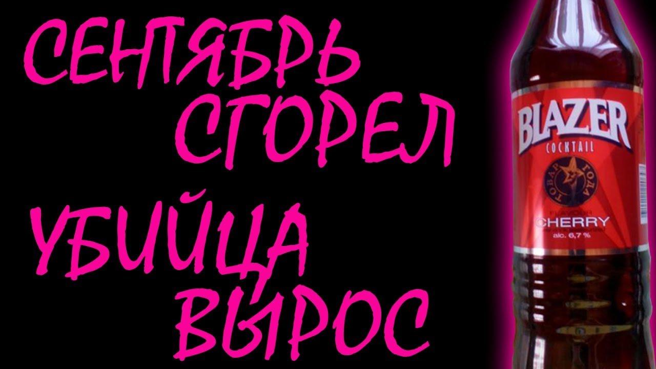 Download Отзвуки Прошлого - ВЕРНИ МНЕ МОЙ 2007