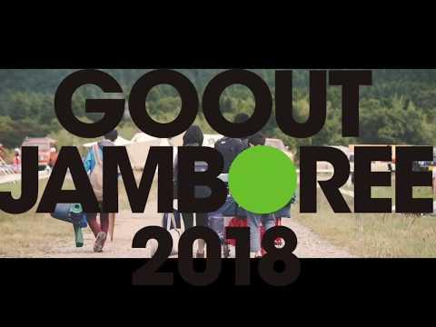 GO OUT JAMBOREE 2018予告ムービー