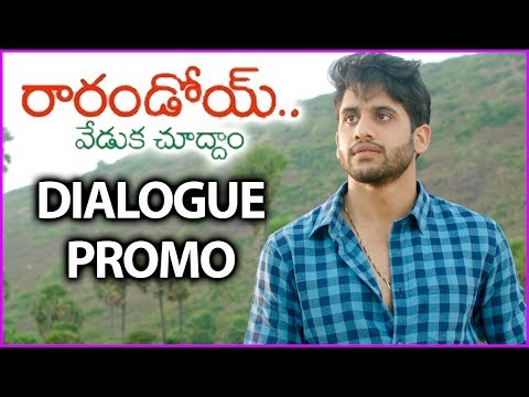 Rarandoi Veduka Chuddam Latest Trailer - Beach Scene Dialogue Promo | Naga Chaitanya