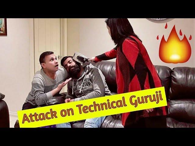 Attack on Technical Guruji 😳😳😳