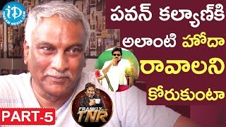 Tammareddy Bharadwaja Exclusive Interview Part #5 || Frankly With TNR