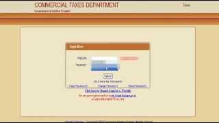 E Ticaret Vergi AP giriş nasıl Verir portalı