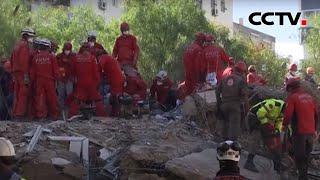 爱琴海海域强震 土耳其遇难人数升至102人  《中国新闻》CCTV中文国际 - YouTube