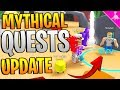 NEW MYTHICAL QUESTS UPDATE IN ROBLOX MINING SIMULATOR! *FREE LIGHT PACK!*