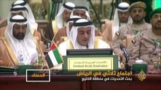 اجتماع خليجي ثلاثي في الرياض.. ثقل الملفات وعظم التحديات