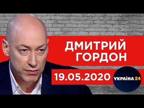 """Гордон на """"Украина 24"""". Интервью с Гиркиным: проклятия и поддержка, пленки Порошенко и Байдена"""