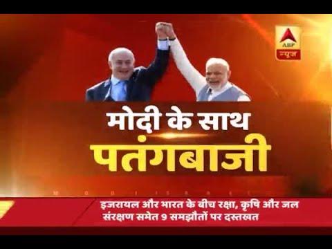 Jan Man: Benjamin Netanyahu India visit highlights