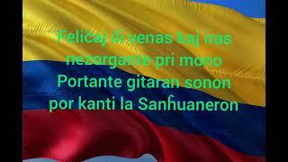 La Sanĥuanero, tradukita al Esperanto (El Sanjuanero, traducido al Esperanto)