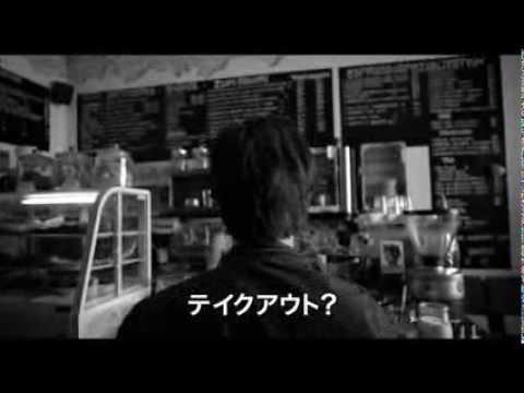 映画『コーヒーをめぐる冒険』予告編
