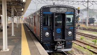 JR九州YC1系209+1209編成が到着するシーン
