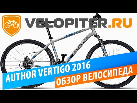AUTHOR VERTIGO 2016 Обзор велосипеда.