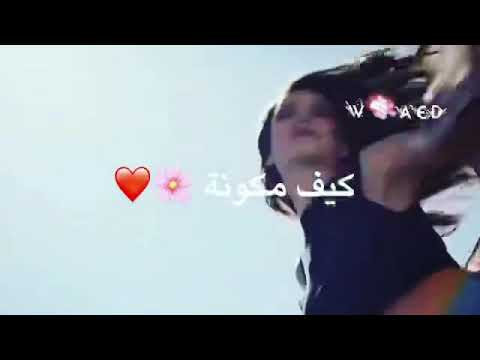 ربيع باروود_ع فوقة_لا ملاك ولا بشر _أجمل حالات واتس اب..🌸💜
