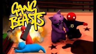 GANG BEASTS ONLINE - You're Under Arrest!!! [Melee]