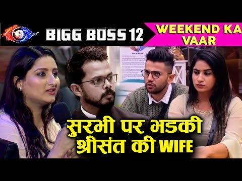 Sreesanth's Wife Bhuvneshwari LASHES out at Surbhi Rana & Romil Here's Why