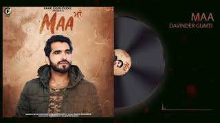 Maa (Full Song) - Davinder Gumti | Music Engineer |Latest Songs 2020 |    Fake Coin Music