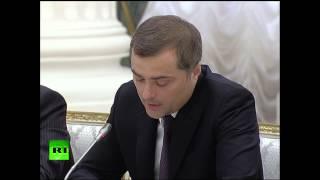 Последнее выступление Суркова перед отставкой