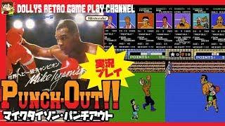 1987年11月21日に任天堂からファミコン用ソフトとして発売されたボクシ...