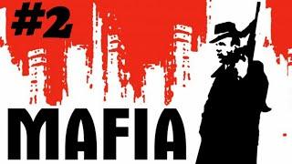 MAFIA - СТРИМ ИГРЫ #2 (ДОНАТ В ОПИСАНИИ) ПРОШЁЛ ГОНКУ С ПЕРВОГО РАЗА!!!