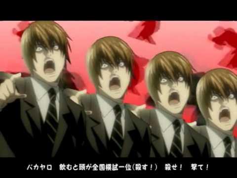Chirumiru X Death Note