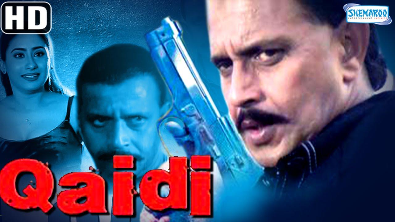 hindi movies full hd