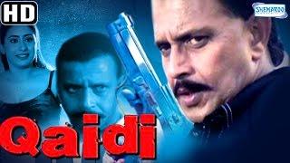 Qaidi {2002} (HD) | Mithun Chakraborty | Nirmal Pandey | Full Hindi Movie
