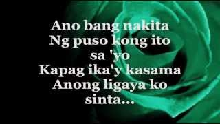 Bakit Labis Kitang Mahal (Lyrics) - Dingdong Avanzado